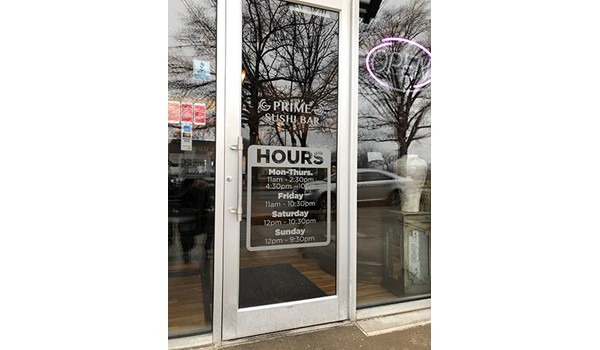 Frosted Door Graphics for Prime Sushi in Kansas City, Missouri